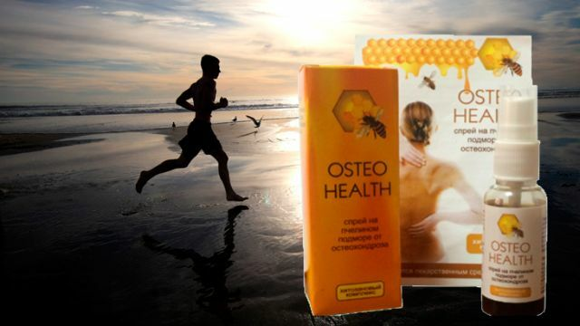 Spray van osteochondrose