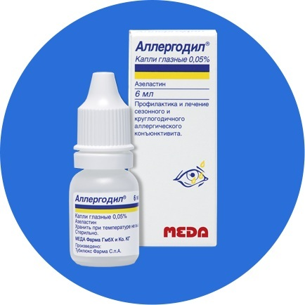 Drops for eyes from inflammation and redness, improve vision. List prices, reviews